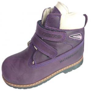 Детская одежда и обувь | Детский рынок