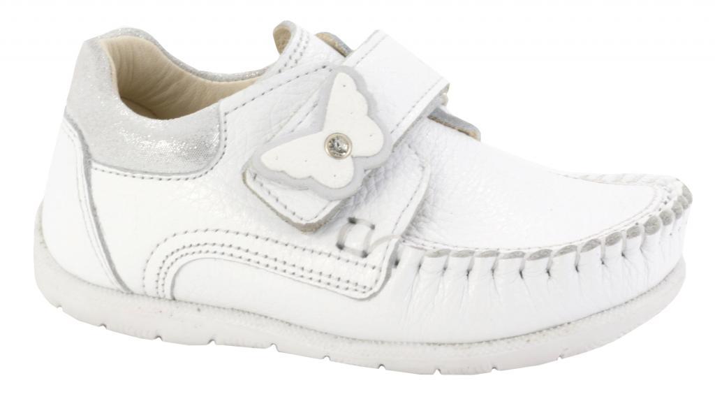 TOPiTOP - Детская обувь - Интернет магазин