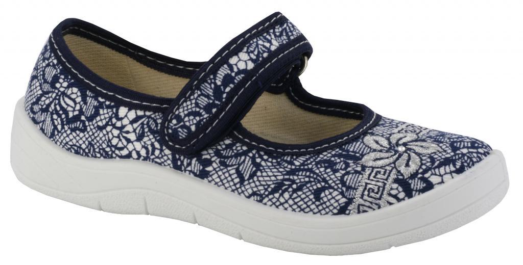 Ассортимент обуви в магазинах экко