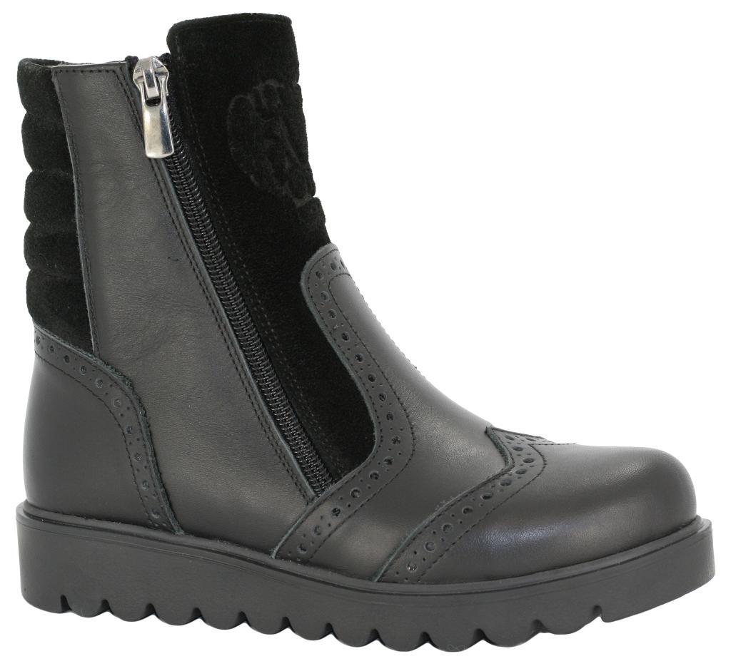 Купить детскую осенние обувь