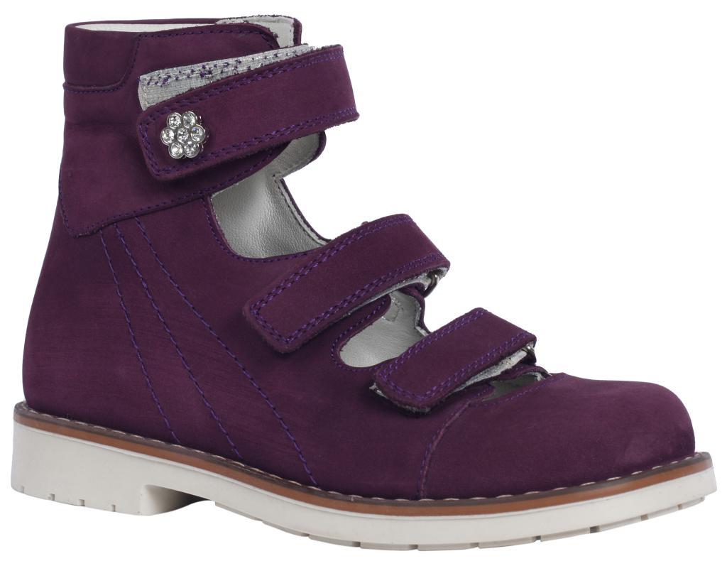 Купить дешевую женскую одежду и обувь