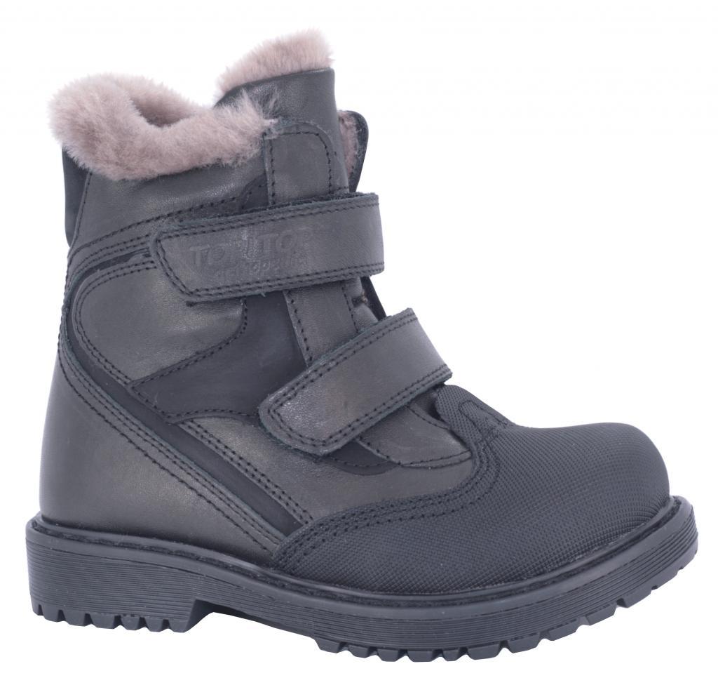 5c0be5e954dc19 Ботинки зимние TOPITOP 306 черные - Интернет магазин