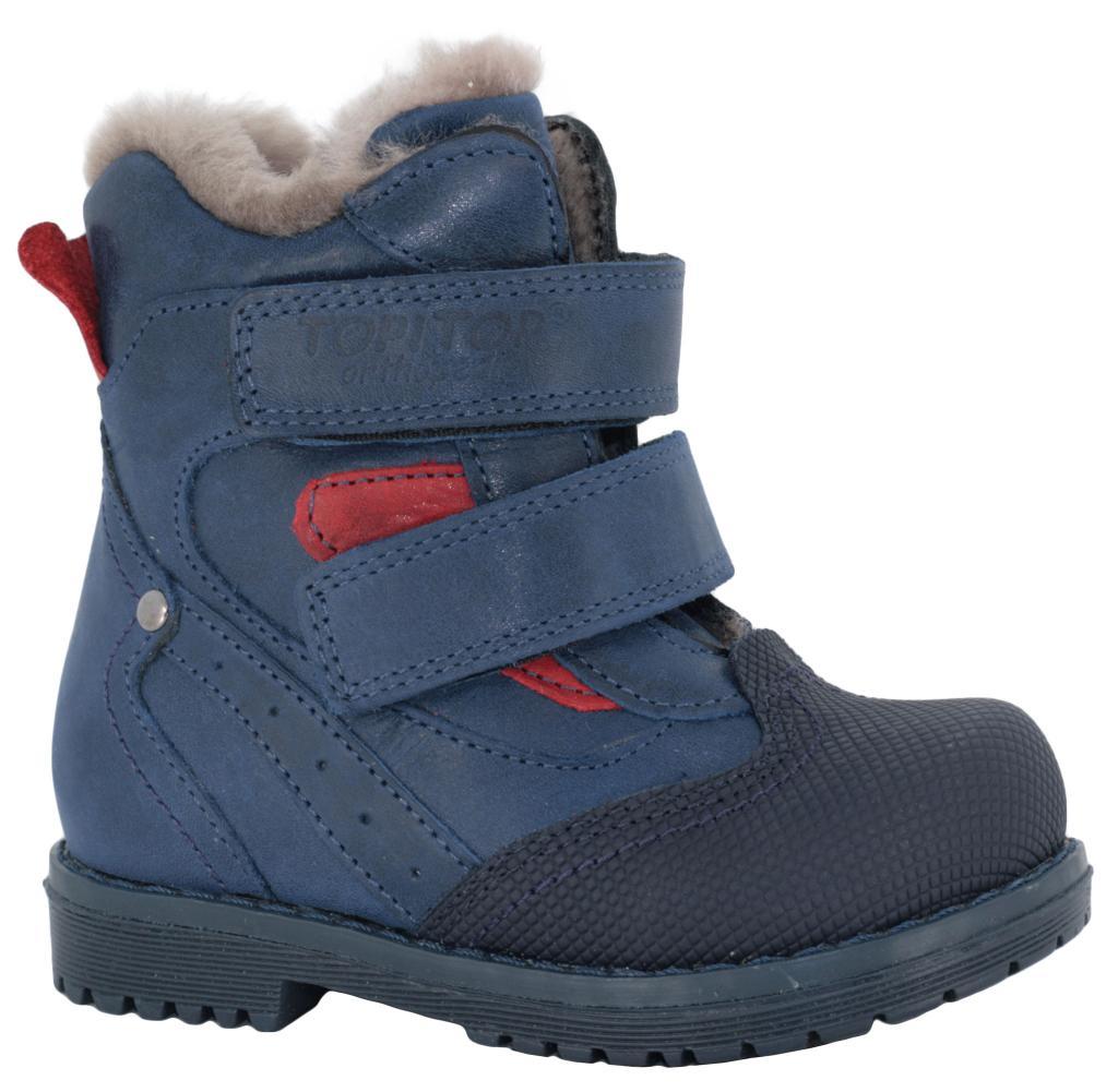dea520965 Ботинки зимние TOPITOP 068 сине-красные - Интернет магазин