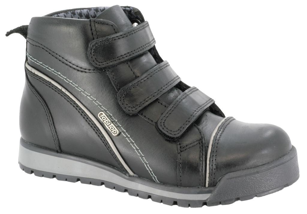 384effc8a Купить Ботинки осенние TOPITOP 300 черные - Интернет магазин