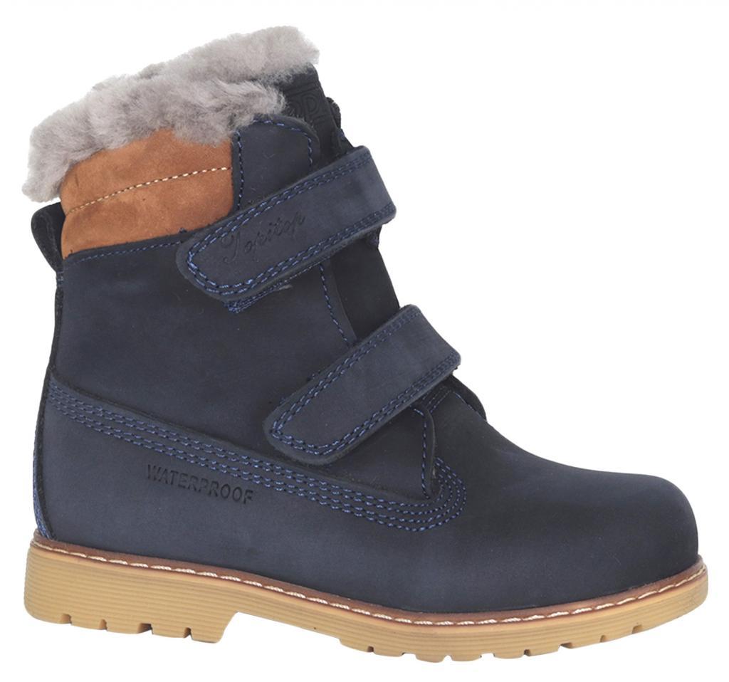 cb0d015789186f Ботинки зимние TOPITOP 1028 синие, нубук - Интернет магазин