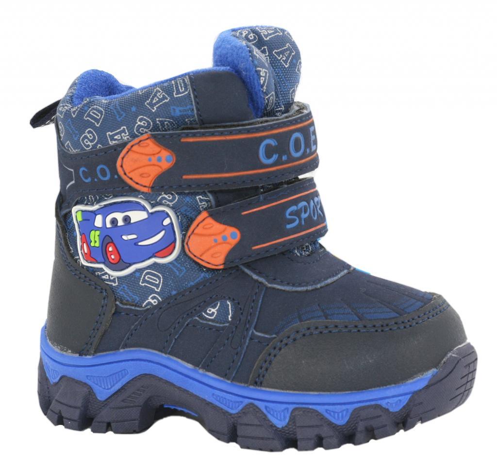 Ботинки зимние Солнце 6303 сине-голубые - Интернет магазин 722d225a44ebb